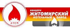 Газовые котлы отопления Атем-Житомир - 3 КС-Г -020СН Дым, одноконтурный, Атем, фото 2