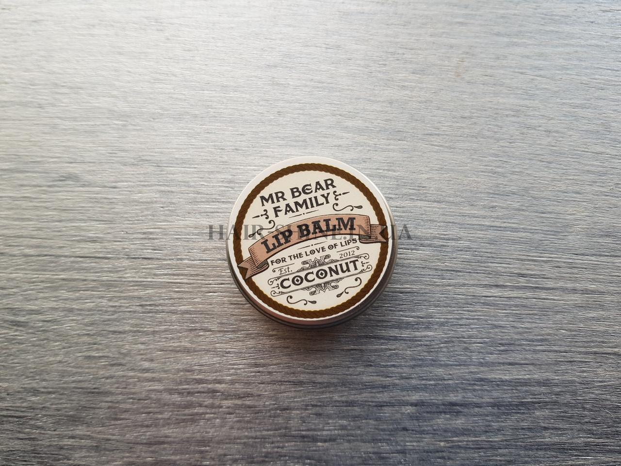 Бальзам для губ Mr. Bear Family Lip Balm Coconut