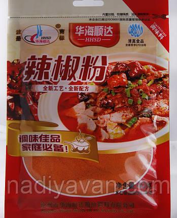 Приправа: Красный перец молотый 40г tmHHSD, фото 2