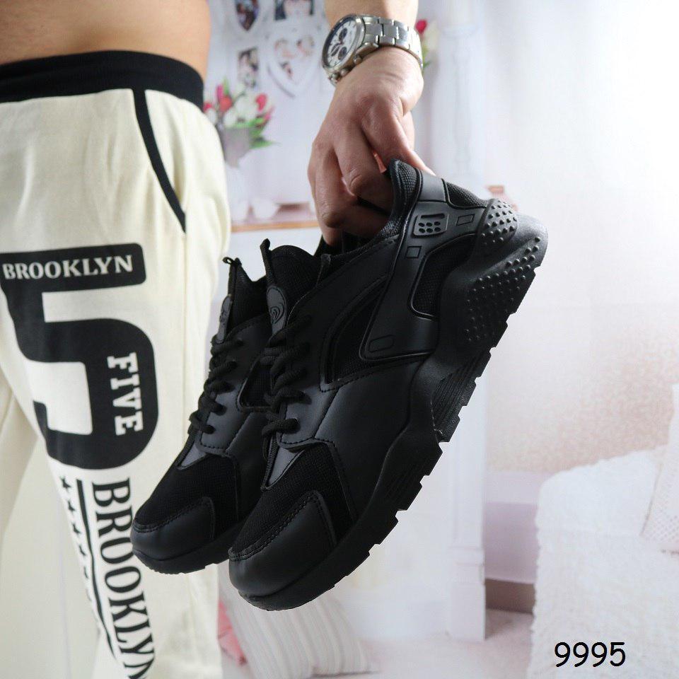 Мужские качественные кроссовки чёрные 41 размер
