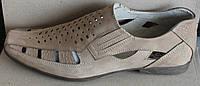 Туфли летние мужские из натуральной кожи от производителя модель ТМ - 22