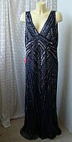 Платье вечернее с бисером батал Frock&Frill р.56 7770, фото 1