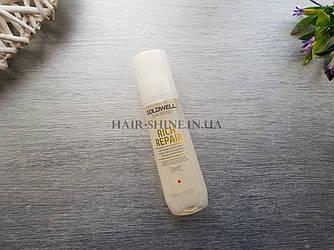 Спрей-сыворотка для воостановления волос Goldwell Dualsenses Rich Repair Restoring Serum Spray  150