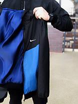 Комплект Nike Windrunner Jacket +штаны, барсетка в подарок сине-черный топ реплика, фото 2
