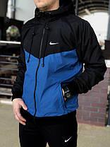 Комплект Nike Windrunner Jacket +штаны, барсетка в подарок сине-черный топ реплика, фото 3