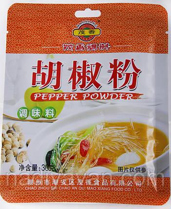 Приправа: Черный перец молотый 30г tm Maoxiang, фото 2
