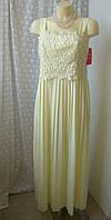 Платье вечернее с кружевом Little Mistress р.44 7772, фото 1