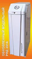 Газовый котел Атем-Житомир - 3 КС-Г -030СН Дым, одноконтурный, Атем, фото 3