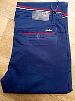 Мужские брюки Captain 1919 (27-34) 10.25$