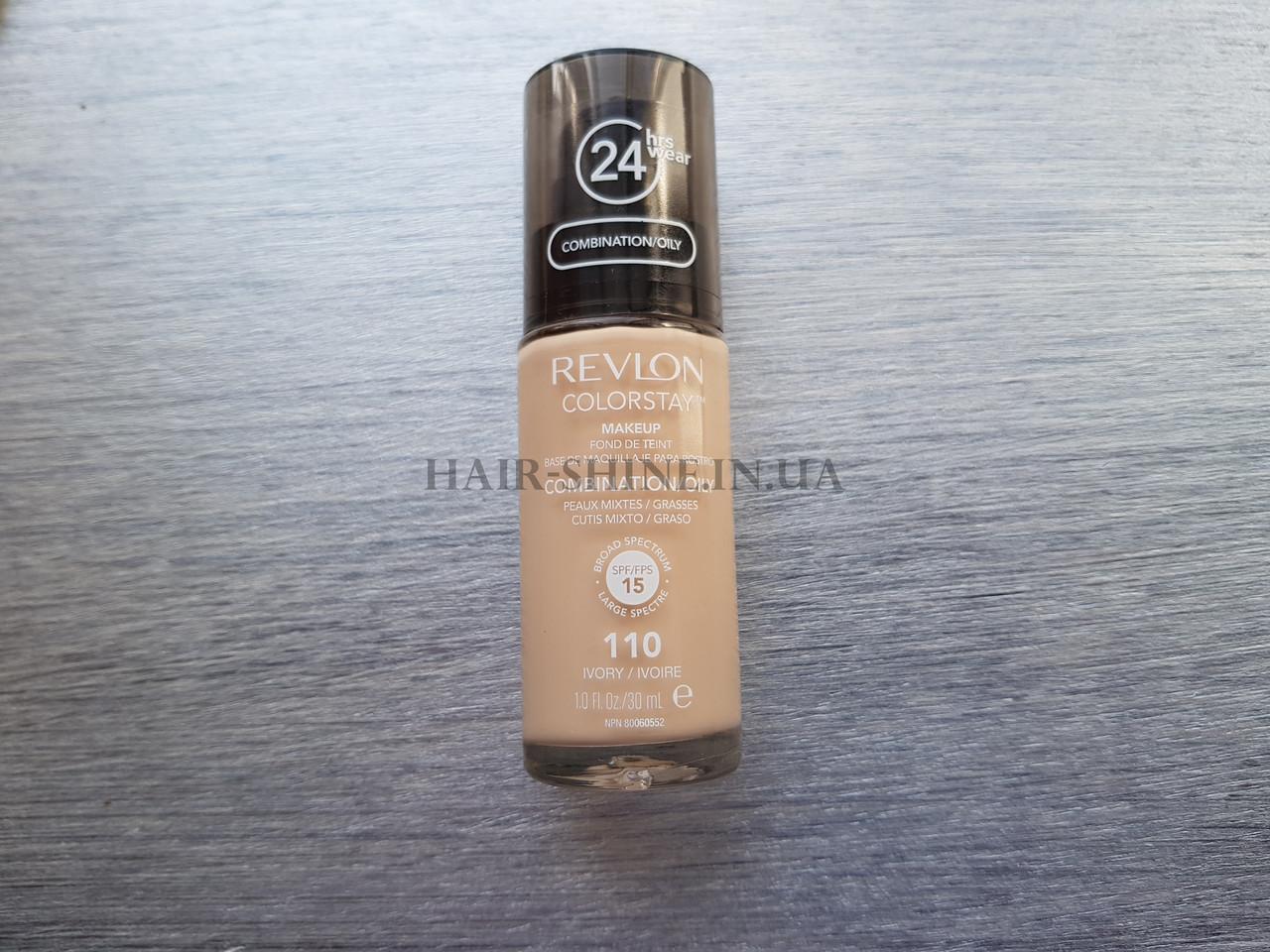 Тональный крем для комбинированой и жирной кожи лица Revlon Colorstay Makeup Combination/Oily Skin 110 Ivory