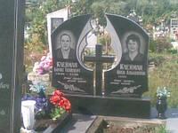 Памятники гранитные для двоих №38