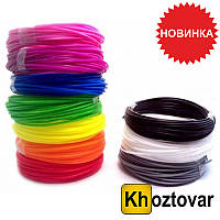 Заправки для 3D ручек Filament | 200 метров