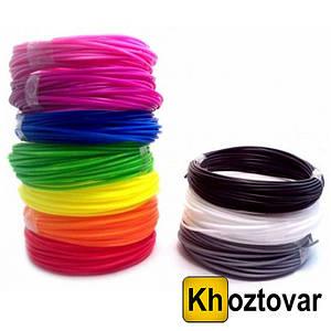 Заправки для 3D ручок Filament | 200 метрів