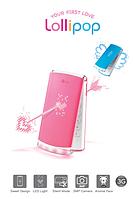 LG Lollipop GD580, фото 1
