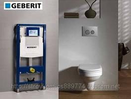 Инсталляция Geberit 458.161.21.1 4 в 1