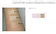 Хайлайтер жидкий Faceshow PM4505 Malva №1, фото 2