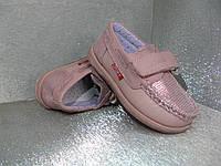 Мокасины,туфли кожаные розовые для девочки 20р.21р.