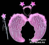 Крылья с пухом 3 в 1  Ангелочек (розовые,белые)