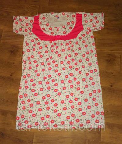 Oncu ночная рубашка очень больших размеров хлопок в разных цветах Турция (62-64р), фото 2