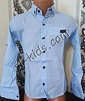 Стильная стрейчевая рубашка для мальчика 2-9 лет(розн) (голубая) (пр. Турция)