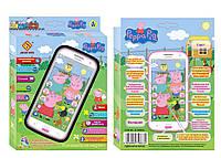 Детский интерактивный телефон айфон JD-0883H2 Свинка Пеппа