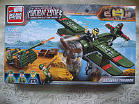 Конструктор (типа лего) Военный: самолёт, пушка, человечки