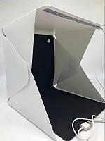 Предметная фотосъёмка  фотобокс лайтбокс коробка для фотографирования с подсветкой белый фон