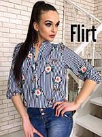 Женская блуза полоска