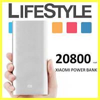 Зарядное устройство Power Bank 20800 mAh Xiaomi Mi