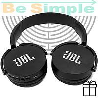 Беспроводные Bluetooth наушники JBL 650 Extra Bass!
