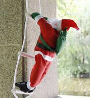 Новогодняя Фигура Деда Мороза (Санта Клауса) 90 см на лестнице