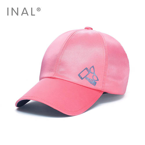 Кепка бейсболка, Enjoy Life, M / 55-56 RU, Атлас, Розовый, Inal