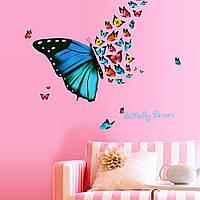 Интерьерная наклейка на стену яркие бабочки