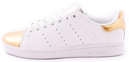 Женские кроссовки adidas Stan Smith Gold (Адидас Смит) золотистые