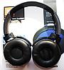 Беспроводные Bluetooth наушники JBL 650 Extra Bass, фото 8
