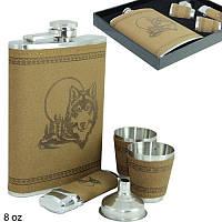 Фляга для охотника - Набор с флягой, зажигалкой и 2 стаканчика
