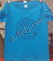 Футболка для мальчика 7-11 лет (НФ 1702) пр.Турция