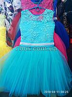 Детское нарядное платье бальное Прима.  Возраст 6-7 лет. Голубое
