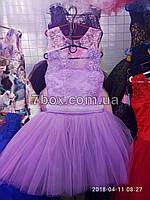 Детское нарядное платье бальное Прима.  Возраст 6-7 лет. Фиолетовое, фото 1