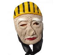 """Маска разных национальностей, маска резиновая """"Китаянки"""" Маскарад  Маски Для Хэллоуина"""