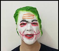 "Латексная маска ""Джокера""- маска на Хэллоуин!"