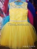 Детское нарядное платье бальное 6-7 лет Прима. Желтое, фото 1