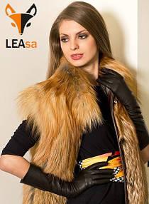 Жіночі рукавички з замша, натуральної і еко шкіри