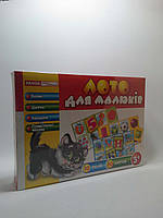 Ранок Світогляд 3965 Лото для малюків Букви Цифри Кольори Геометричні фігури (Котик) (13109006У), фото 1