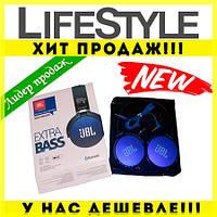 Наушники JBL 650 Extra Bass (Bluetooth) Беспроводные (черный, красный, синий, белый) Акция! Скидка 30%