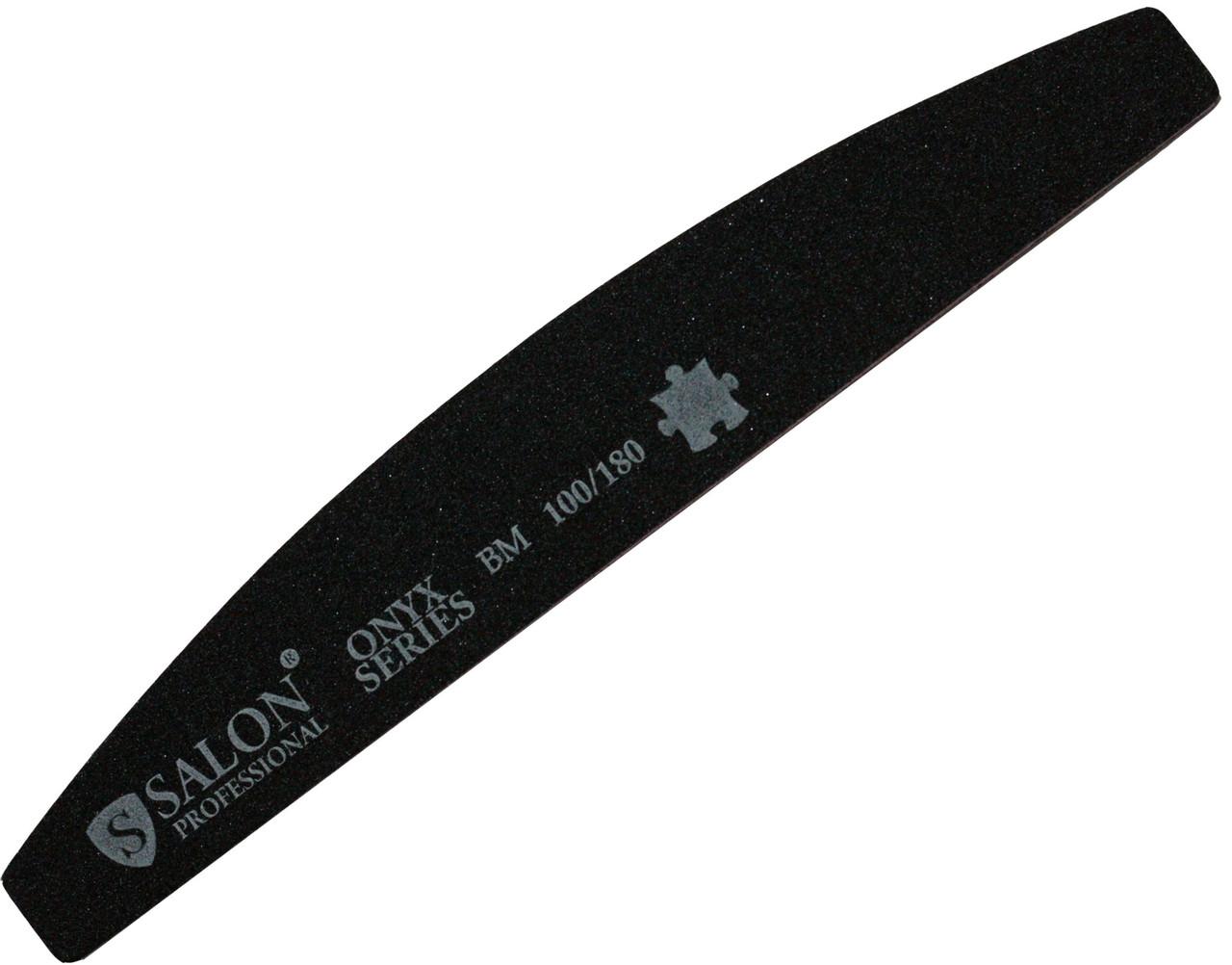 Пилки для ногтей SALON PROFESSIONAL (100/180) халф, черные