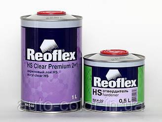REOFLEX Лак акриловий HS Premium Clear 1л (1,0 л + 0,5 л отв.)