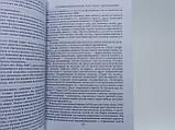 Кочюнас Р. Психологическое консультирование (м.), фото 7
