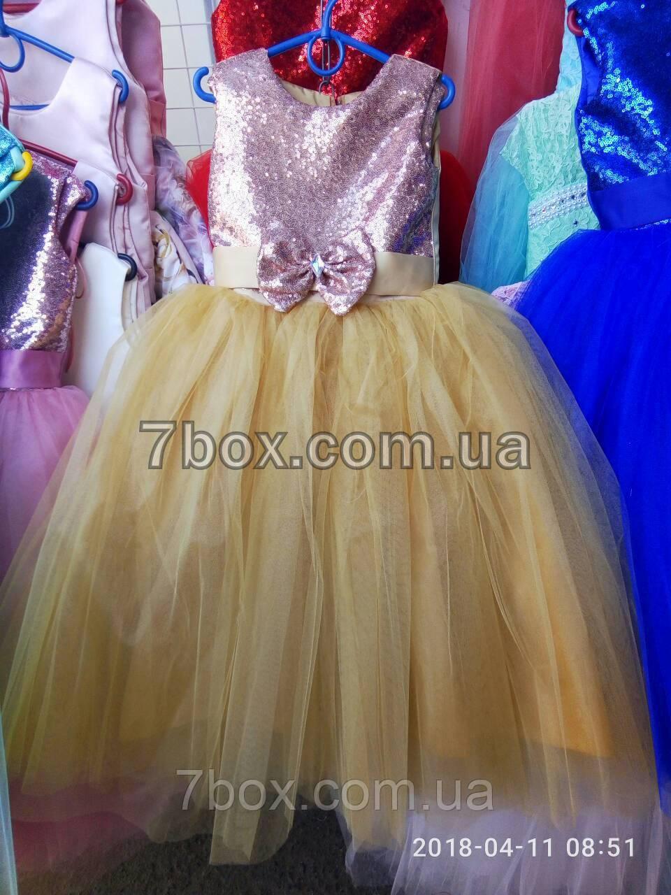 Дитяча сукня бальна Паєтки (Золоте) Вік 6-7 років.