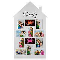 Фоторамка-коллаж на 12 фотографий «Семейный дом», белого цвета 83х52 см